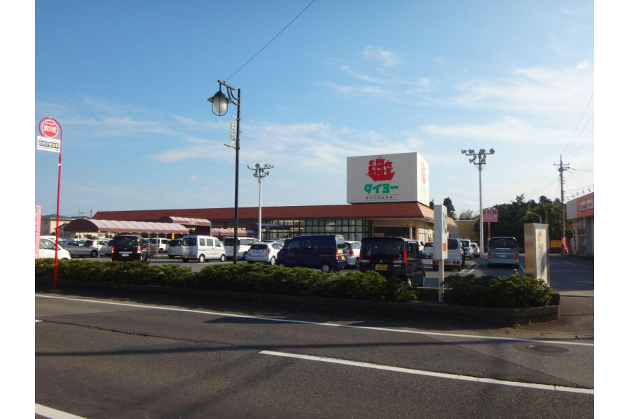 4LDK House to Buy in Yachimata-shi Supermarket