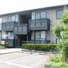 2LDK Apartment to Rent in Atsugi-shi Parking