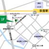 2LDK Apartment to Rent in Nakano-ku Access Map