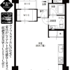 1R Apartment to Buy in Koto-ku Floorplan