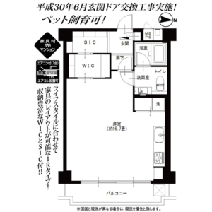 1R {building type} in Ojima - Koto-ku Floorplan