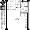 1R Apartment to Buy in Koto-ku Floorplan