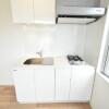 1LDK Apartment to Rent in Kita-ku Kitchen