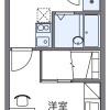 1K Apartment to Rent in Yokohama-shi Konan-ku Floorplan
