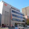 2LDK Apartment to Rent in Arakawa-ku Post Office