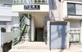 1R Mansion in Toyotamakami - Nerima-ku