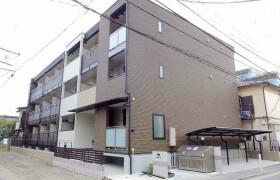 1LDK Mansion in Yako - Yokohama-shi Tsurumi-ku