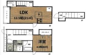 澀谷區恵比寿-1LDK公寓