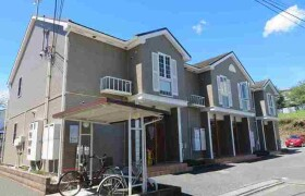 2LDK Apartment in Nagabusamachi - Hachioji-shi