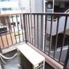 1R Apartment to Rent in Saitama-shi Omiya-ku Equipment