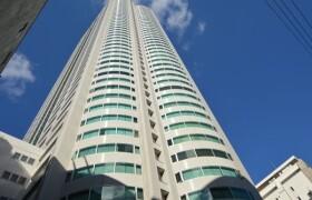 2LDK {building type} in Kawaramachi - Osaka-shi Chuo-ku