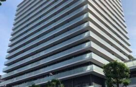 2LDK Mansion in Hanasakicho(4-7-chome) - Yokohama-shi Nishi-ku