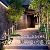 在新宿區購買3LDK 公寓大廈的房產 Building Entrance