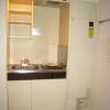 1R Apartment to Rent in Sagamihara-shi Midori-ku Kitchen
