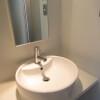 在千代田區內租賃1LDK 公寓大廈 的房產 盥洗室