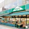1R Apartment to Rent in Nakano-ku Supermarket