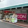 1LDK Apartment to Rent in Chiyoda-ku Supermarket