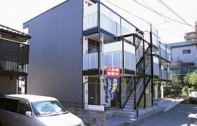 横浜市南区 別所 1K アパート
