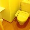 1K Apartment to Rent in Nakano-ku Toilet