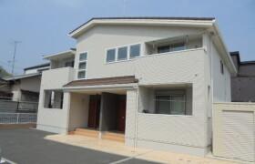 2LDK Apartment in Gakkyo - Naka-gun Oiso-machi