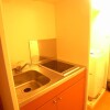 1K Apartment to Rent in Fujimino-shi Bathroom