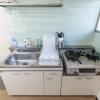 1LDK Apartment to Rent in Matsudo-shi Kitchen