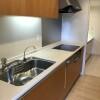 3LDK Apartment to Rent in Ashiya-shi Kitchen