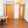 1K Apartment to Rent in Daito-shi Living Room