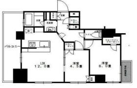 2LDK Mansion in Hashiba - Taito-ku