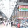 Whole Building Hotel/Ryokan to Buy in Atami-shi Shopping Mall