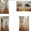 1K Town house to Rent in Ota-ku Interior