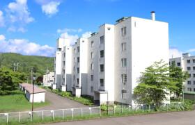 2DK Mansion in Chiyoda - Yubari-shi