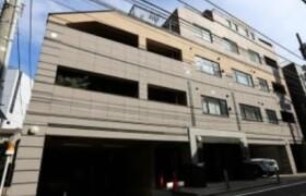 渋谷区 - 神宮前 大厦式公寓 1R