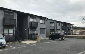 2LDK Apartment in Nakashizu - Sakura-shi