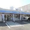 3LDK Apartment to Buy in Yokohama-shi Tsurumi-ku Convenience store