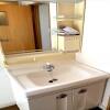 在澀谷區內租賃1K 公寓大廈 的房產 盥洗室