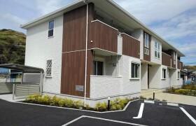 1LDK Apartment in Kamiyamaguchi - Miura-gun Hayama-machi