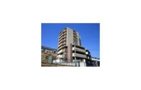 3SLDK Mansion in Minamikasugaoka - Ibaraki-shi