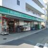 1K Apartment to Rent in Yokohama-shi Kohoku-ku Supermarket