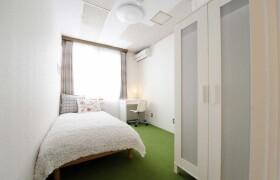 PAL Tamaplaza1 - Guest House in Kawasaki-shi Miyamae-ku