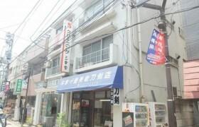 2DK Mansion in Hatagaya - Shibuya-ku