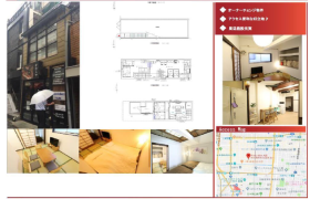 Whole Building {building type} in Soemoncho - Osaka-shi Chuo-ku