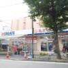 在横浜市青葉区内租赁2LDK 公寓大厦 的 药店