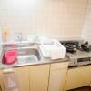 1DK Apartment to Rent in Sapporo-shi Chuo-ku Kitchen